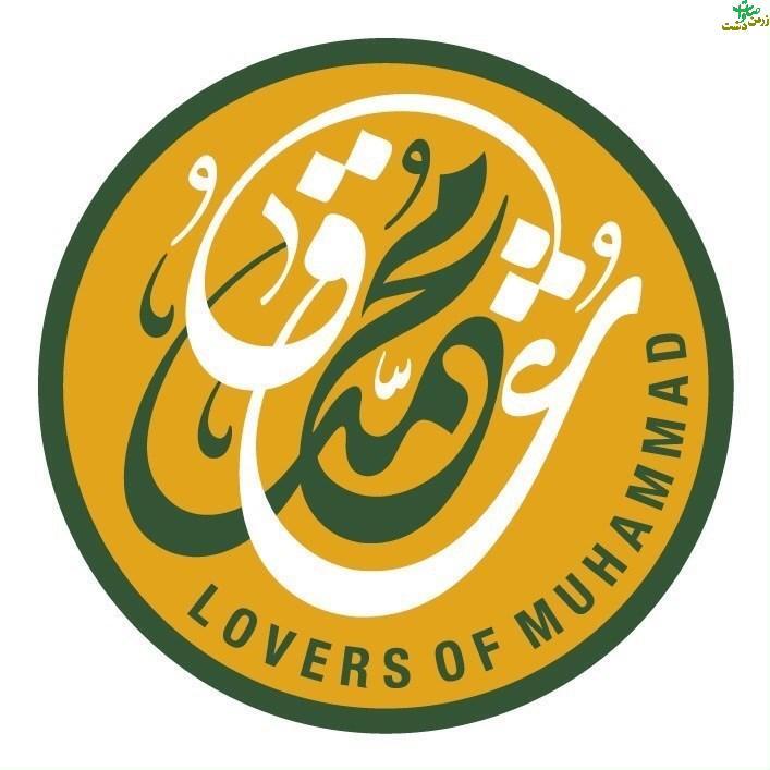 دانلود کیپ «گل محمدی» در وصف حضرت محمد (ص) + متن شعر